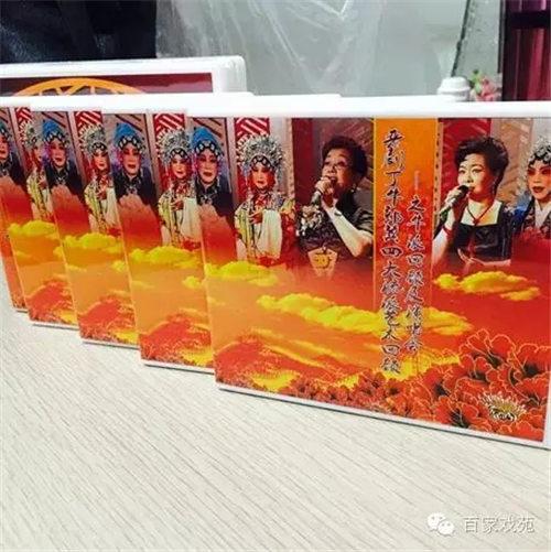 如果你想要京剧流派系列光盘的粉丝,请联系我们!
