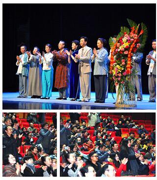 中国梦,草原形势——陕西京剧《雷雨》在呼和浩特上演