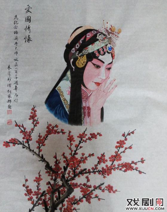 朱秀珍:我的绘画大师梅兰芳