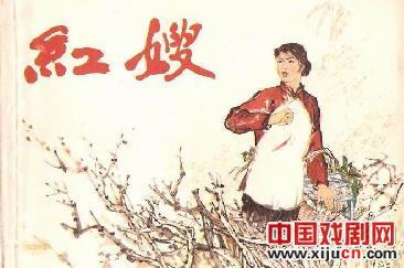 宽城满族自治县的现代歌谣《山红嫂子》受到好评。