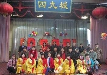 北京西洋红评剧团