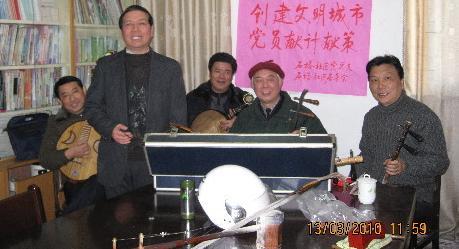 扬州石塔社区成立京剧沙龙