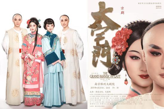 李卓群和窦小轩出现在京剧《大宅门》大会上