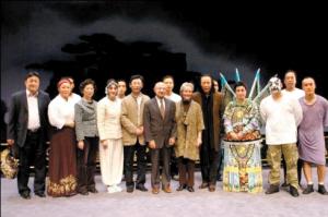 天津北京剧院欧洲之旅