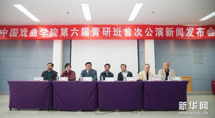 第六届中国优秀青年京剧演员研究生班将于11月在北京举行首映式。