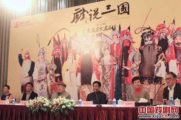 常戎、陈少云、Xi中路、石弘毅、王佩瑜、金喜全等著名演员携手演出《三国演义》