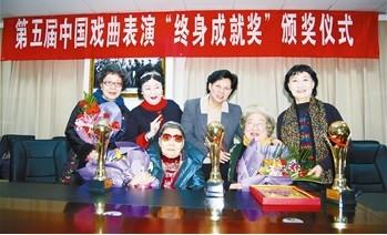 """王赵泽、赵邱慧和李荣威获得了中国戏曲表演""""终身成就奖"""""""