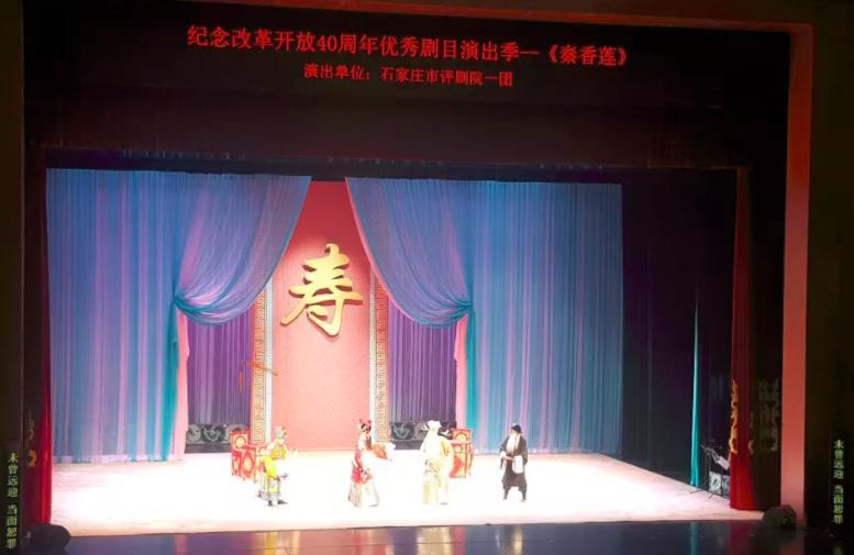 青年版民谣《秦香莲》的首演获得了圆满成功。