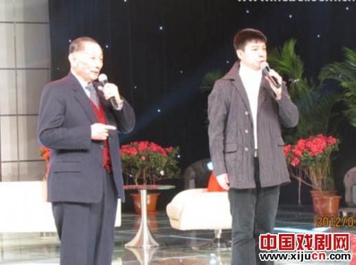 梅宝九和弟子胡文阁演唱《醉妃》