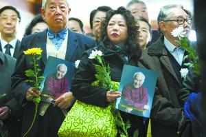 一代著名京剧艺术家刘雪涛先生遗体告别仪式在八宝山殡仪馆举行