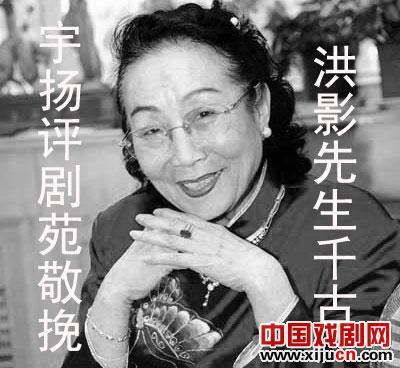 虹影先生在唐山因病去世