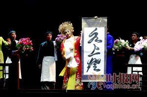 新现代京剧《水上灯》的三大亮点引人注目
