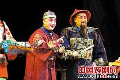 天津京剧从京剧艺术节回家