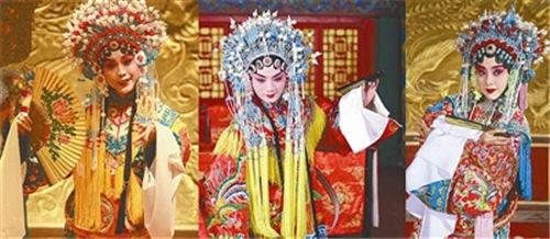 李媛媛、李玉刚和余少群挑战丹的角色