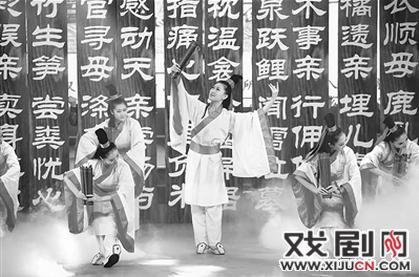 大厂评剧歌舞团创作新剧《孝敬天下》
