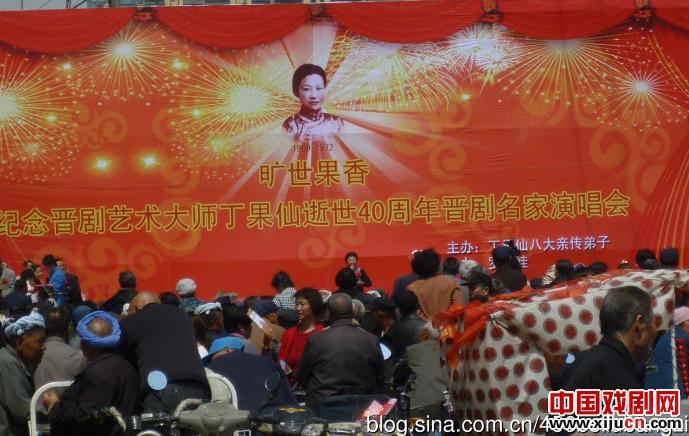 70多位新老京剧艺术家纪念京剧大师丁果仙逝世40周年