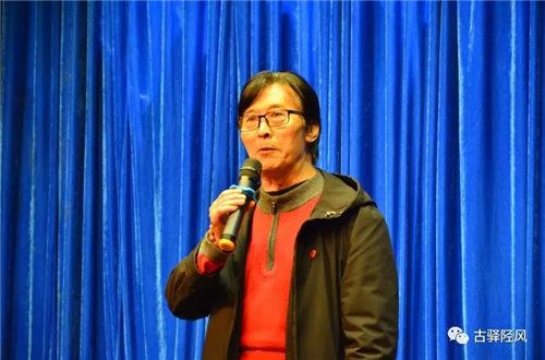 井陉金曲演员冯惠英正式以徐升·孙红丽为老师