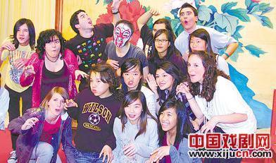 美国高中生看中国京剧