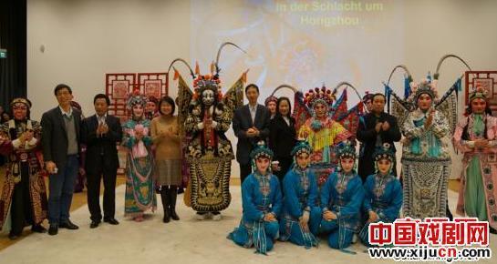 南京京剧剧院在柏林举行京剧经典专场演出