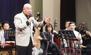 平剧沙龙著名平剧演员音乐会系列
