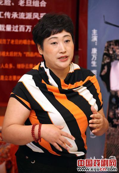 纪念龚派老丹创始人龚云甫诞辰150周年京剧音乐会新闻发布会