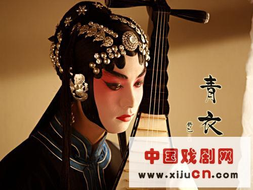 马天宇精湛的京剧青衣风格也引起了许多网民的激烈讨论。