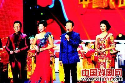 中国(山西)儿童剧春节联欢晚会