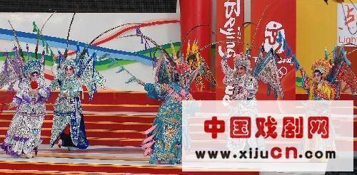 奥运圣火在香港传递京剧表演