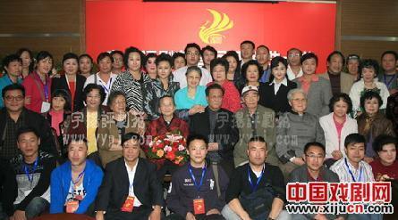 杨宇首届评剧节评剧百年论坛峰会在北京举行