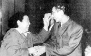 肖俊廷和马李三