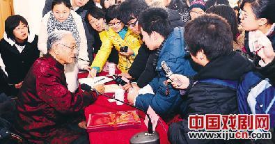 程永江先生,程秋艳的儿子,受雇于辽宁大学