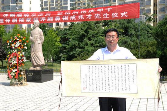 中国平剧来到唐山滦南县,为平剧的创始人程蔡照先生举行追悼会