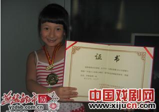 """唐山7岁的持票人宋雨桐赢得了""""小梅花金花"""""""