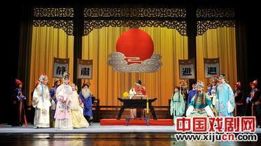 """湖北省京剧剧院的""""徐九经正式晋级""""将于10月举行"""