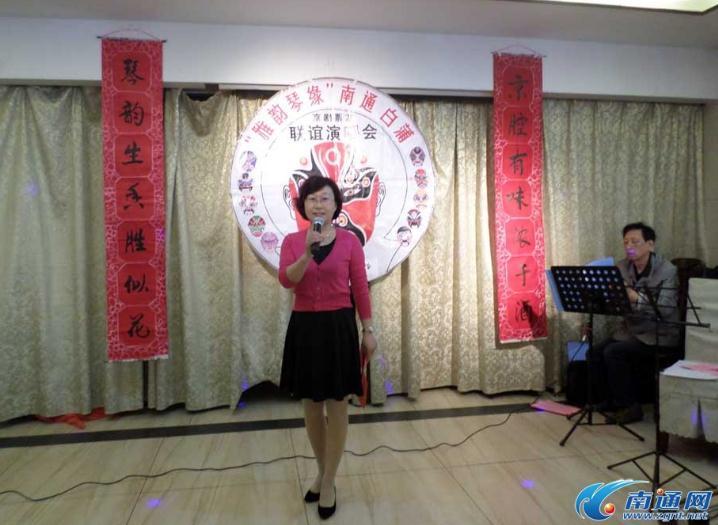 金声京剧团和白浦京剧协会举办友谊音乐会