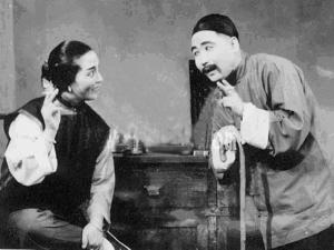 中国评剧著名小丑宋温昶和萧丽珠