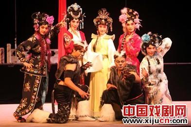台湾戏剧学院京剧剧团创作了新的京剧《八百八年》
