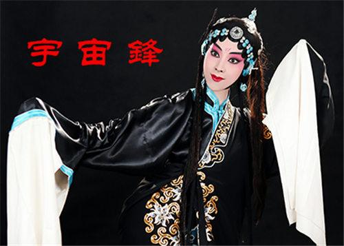 国家京剧剧院优秀青年演员和优秀保留剧目演出京剧《宇宙边疆》