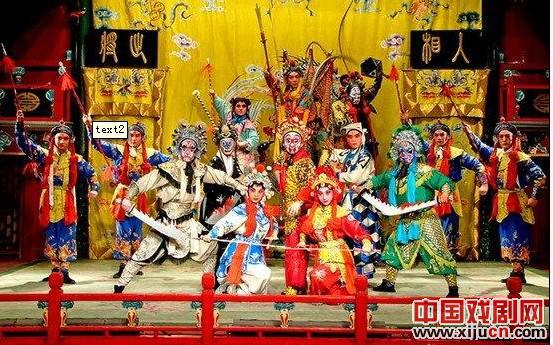 """京剧成功入选2010年""""人类非物质文化遗产代表作名录"""""""