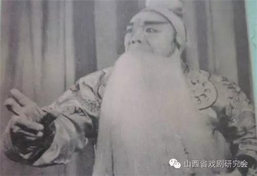 太谷名人——晋剧艺术家王正奎