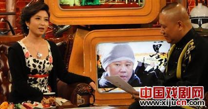 郭德纲教李媛媛学评剧