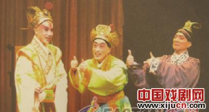 京剧《弄臣》感动了歌剧迷