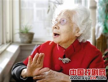 90岁的金婉如从未失去对京剧的热情。