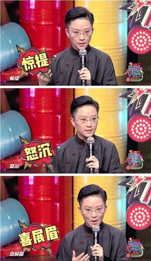 王佩瑜:京剧实际上非常有趣