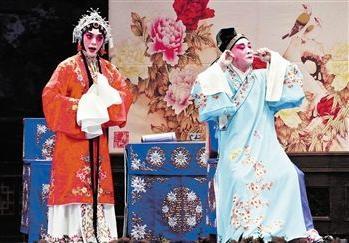 """天津平举白排剧团同情""""天津市警卫队""""的演出"""