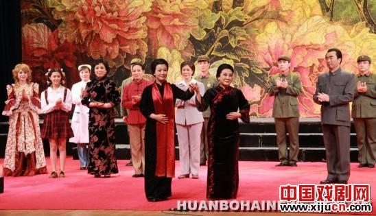 现代平剧《宋庆龄与新中国》在唐山上演