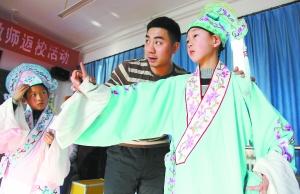 边防平剧团由政府和中国平剧团赞助。