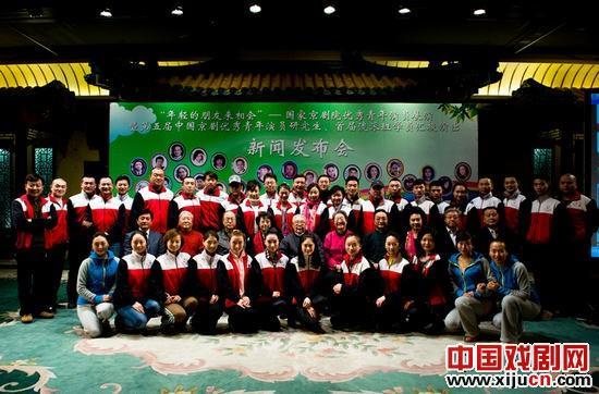 国家京剧剧院演出《年轻的朋友见面》的票价折扣使观众受益。
