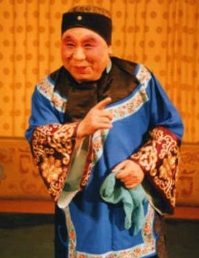 长安大剧院著名丑陋的京剧演员马增寿,擅长京剧《下山》、《拾玉镯》、《打瓜园》、《打粗棍》、《五盘记》和《渔猎之家》