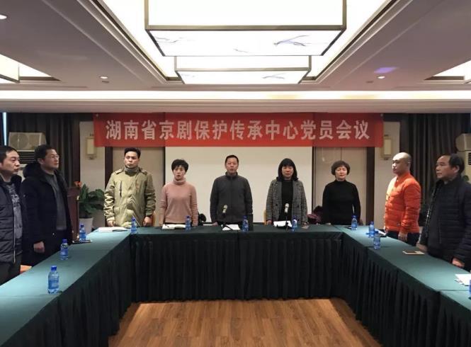 湖南京剧保护与传承中心去枝江开展主题晚会活动